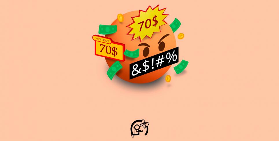 Рост цен на игры: на#%я, а главное зачем?