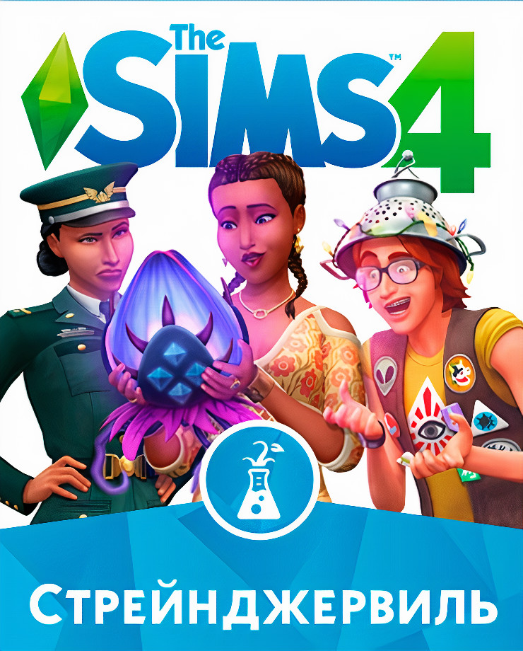 The Sims 4 – StrangerVille