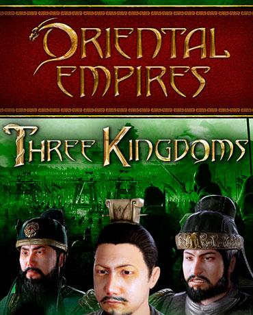 Oriental Empires – Three Kingdoms
