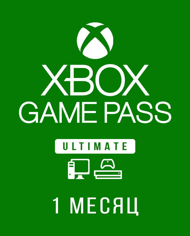 Xbox Game Pass: Ultimate – подписка на 1 месяц