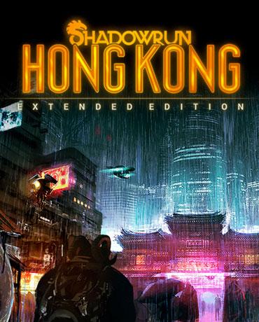 Shadowrun: Hong Kong – Extended Edition