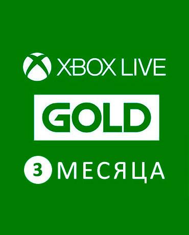 Xbox Live: Gold – подписка на 3 месяца